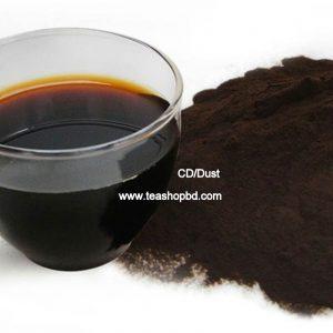 সিডি ডাস্ট চা (cd dust tea)