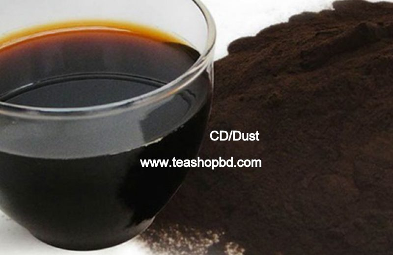 Cd dust Tea